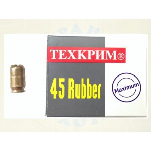 Патр.травмат.(45 Rubber) Maximum (ТЕХКРИМ)